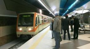 Пълен GSM сигнал в цялото столично метро от ноември 2013