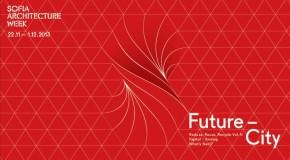 Традиционализъм и модернизъм ръка за ръка по време на Sofia Architecture Week