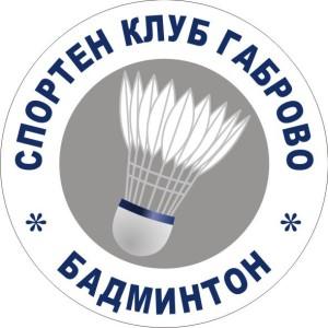 Официално лого на спортен клуб Бадминтон - Габрово