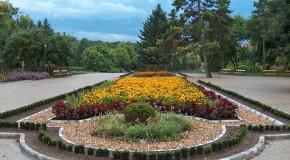 Добрич с обновен градски парк