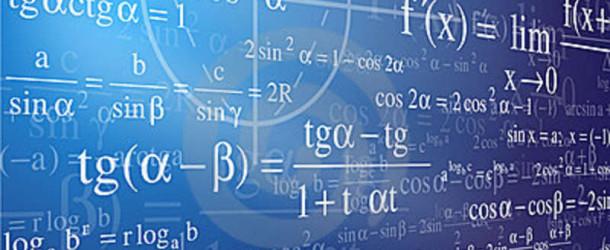 Нашите математици отново се доказаха!