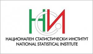Национален статистически институт