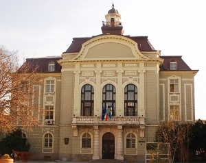 снимка: www.plovdiv-online.com