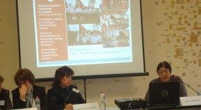 Училище в Гълъбово работи за приобщаването на деца от ромски произход