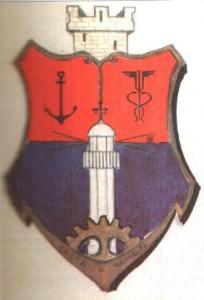 Старият герб на Бургас
