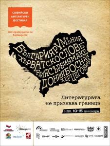 literaturen-festival