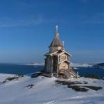Руската християнска църква на Антарктида