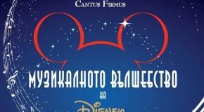 """Анимационни класики на Дисни и песента от """"Замръзналото кралство"""" на живо"""