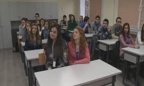"""""""Няма да ни липсват скъпите тоалети"""", заявиха учениците от Втора английска езикова гимназия в София"""