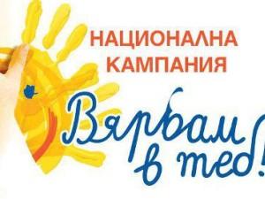 снимка: klassa.bg