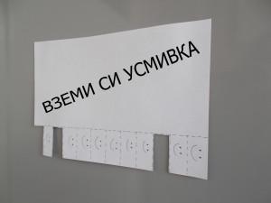 Смехотерапията става все по-популярна в България