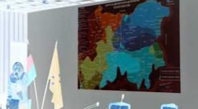 Говореща карта на българските диалекти