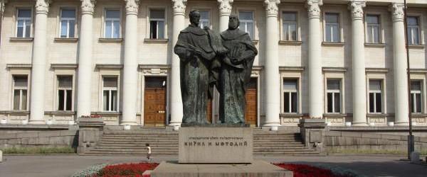 24-ти май – Ден на Славянската писменост и култура