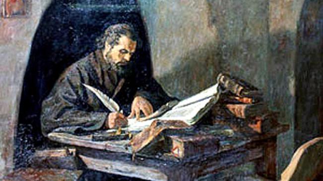 Патриотизмът на един български книжовник