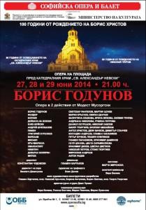 Афиш на операта Борис Годунов