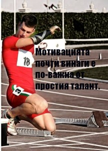 Източник Снимка: Facebook - Михаил Христов / Mihail Hristov