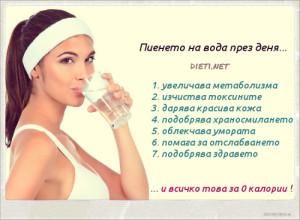 снимка: dieti.net