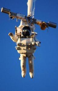 Рекорд от Алан Юстас за скок с парашут от най-голяма височина