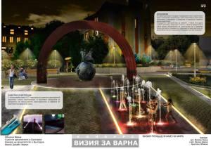 Проект за градинката на Куклен театър Варна