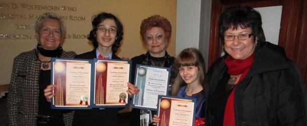 Русенските пианисти Йоана и Николай покориха Ню Йорк с таланта си