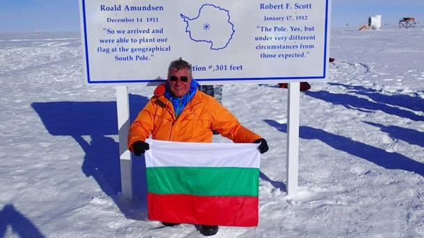 Български алпинисти дадоха име на връх на Южния полюс