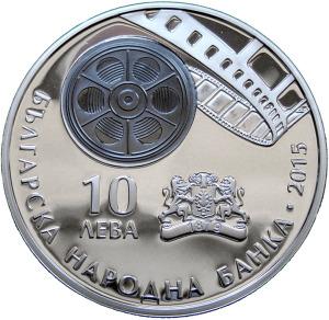 Българското кино чества своя стогодишен юбилей