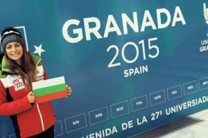Българската сноубордистка Сани Жекова грабна златото на Световната Универсиада