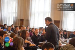 """""""Поход на вдъхновителите"""" мотивира българските ученици"""