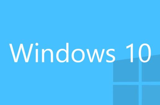 Безплатен Windows 10 за една година