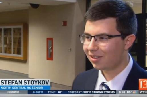 """18 от най-елитните университети в САЩ казаха """"Да"""" на българин"""