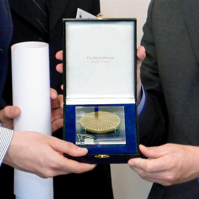 Европейски гражданин на годината – българските номинации
