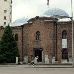 Изложба в Национален археологически институт с музей