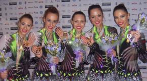 Още един златен медал за България