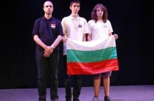 Отново победители са българи