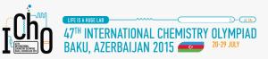 Лого на състезанието в Баку, Казахстан