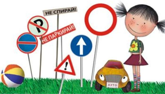 """""""Градът и аз""""  – кампания апелираща за безопасността на пътя"""