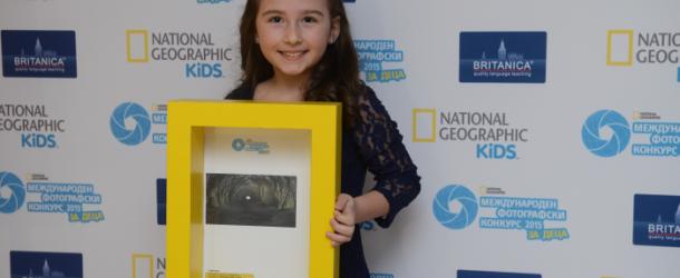 Българска снимка първа в международен конкурс на National Geographic