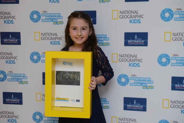 българска снимка спечели конкурс на NG