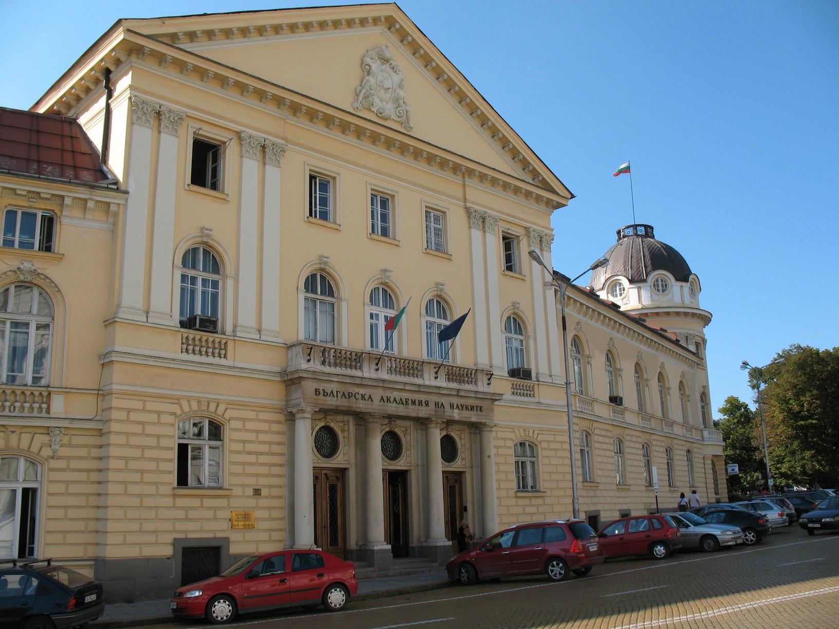 сграда на бан