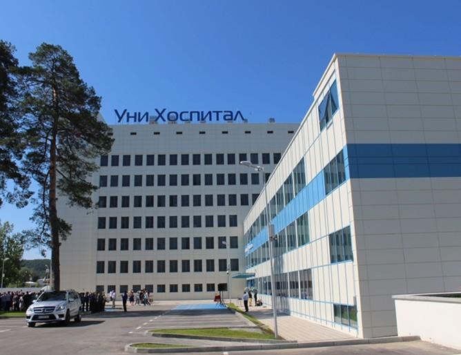 Панагюрище се сдоби с една от най-добрите болници в България
