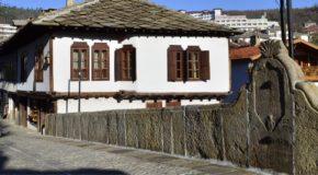 Трявна – първият град от Източна Европа в Европейската туристическа мрежа (видео)