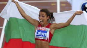 Още първия ден българите взеха три златни медала на Балканиада 2016