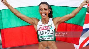 Ивет Лалова се класира за финала по бягане на 200 метра