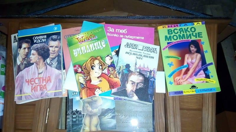 дарени книги