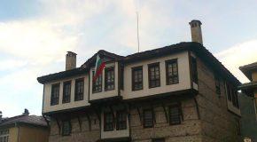 Патриотичен музей отвори врати в Смолян