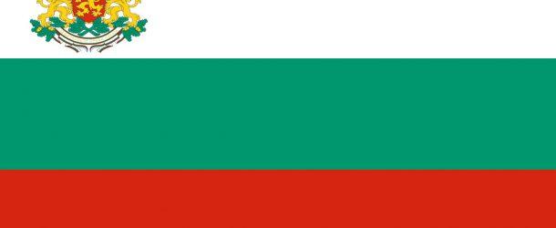 """Фонд """"Родолюбие"""" на сдружение """"Българска история"""" стартира своята дейност"""