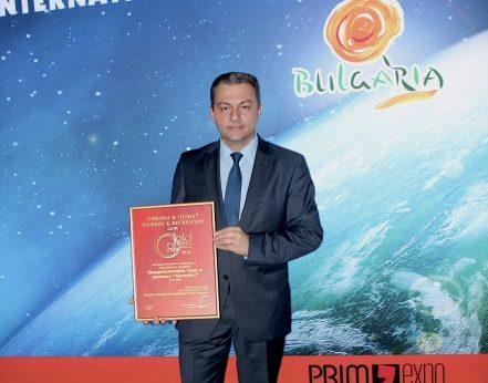 златен приз Хоталич