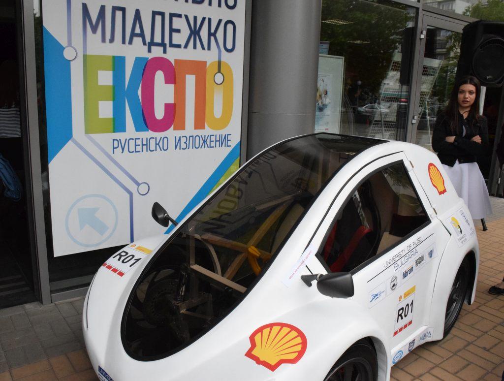 Иновативни технически проекти показаха в Русе студенти и ученици