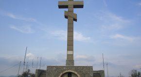 Българи поеха по стъпките на Ботевата чета по повод 2 юни