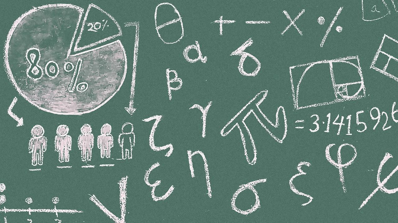 Нови постижения в областта на математиката
